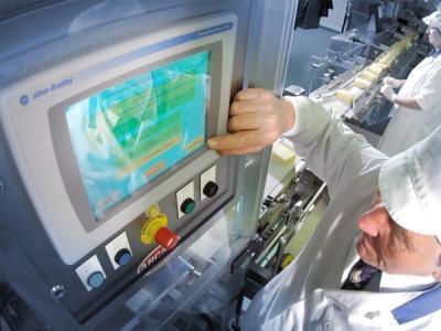 Выпущена первая бесплатная система мониторинга безопасности АСУ ТП