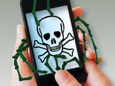 Хранить конфиденциальные корпоративные данные на смартфонах опасно