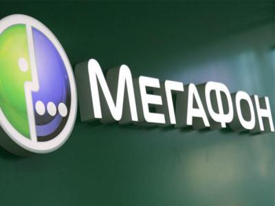 Мегафон и МВД будут тестировать сервис по поиску пропавших детей