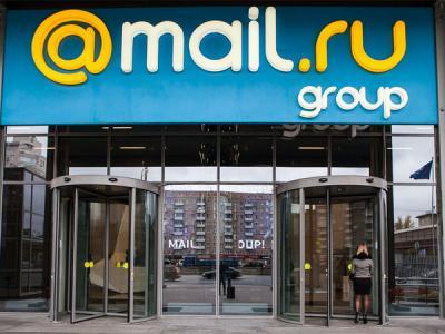Mail.ru Group также получала доступ к данным пользователей Facebook
