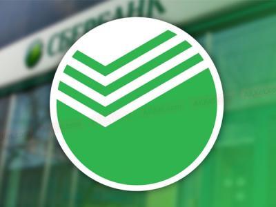 Сбербанк восстановил штатную работу онлайн-банка
