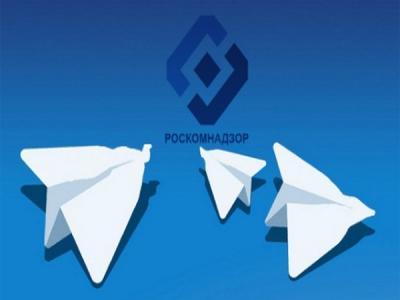 Роскомнадзор превысил свои полномочия, гоняясь за Telegram
