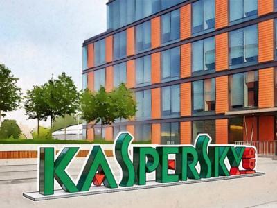Лаборатория Касперского присоединилась к Enterprise Ethereum Alliance