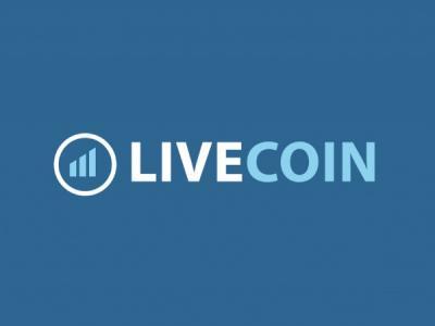 Российская криптобиржа Livecoin приостановила работу из-за кибератаки