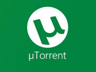 Уязвимость в uTorrent позволяет удаленно управлять загрузками