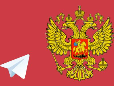 Telegram впервые выдаст спецслужбам информацию о пользователе