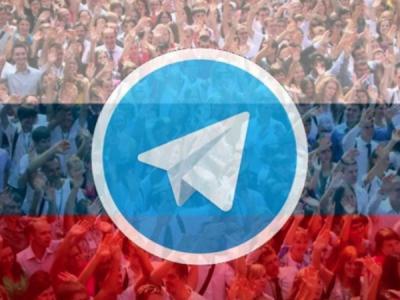В Минкомсвязи считают, что полная блокировка Telegram невозможна