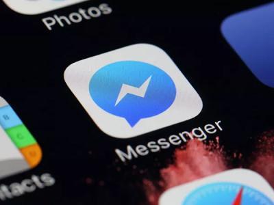 Reuters узнал опопытке США прослушивать социальная сеть Facebook Messenger
