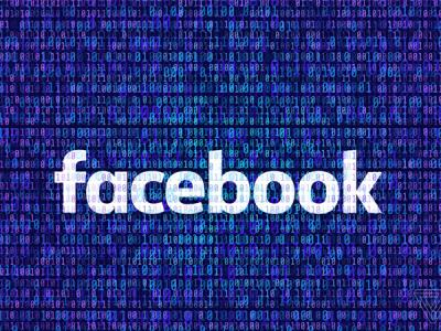 Facebook будет оценивать репутацию пользователей для борьбы с фейк-ньюз