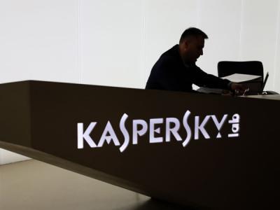 Представлено новое кроссплатформенное решение Kaspersky Security Cloud