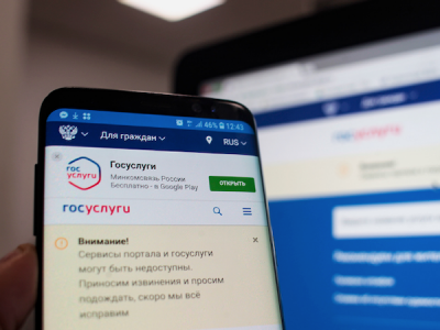В Android-версии московских госуслуг нашли возможность взлома аккаунта