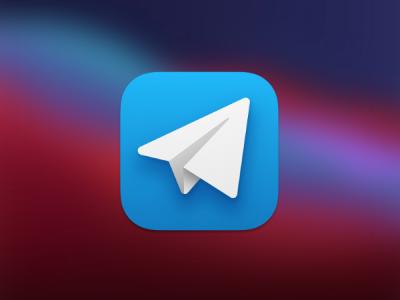 Telegram на macOS сохранял самоудаляемые сообщения в системе