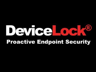 DeviceLock DLP расширен модулем мониторинга сетевого трафика EtherSensor