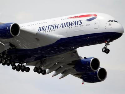 British Airways атаковали киберпреступники из Magecart