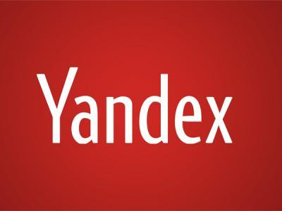 Антипиратские законы изменят из-за конфликта правообладателей с Яндексом