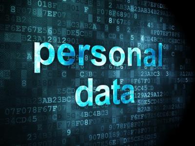 Данные огеноме приравняют к индивидуальным данным