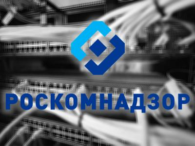 Суд отклонил иск VPN-сервиса против Роскомнадзора