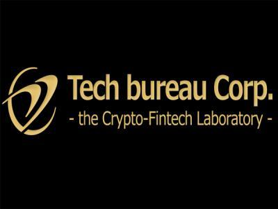 Киберпреступники обворовали японскую криптобиржу на $60 миллионов