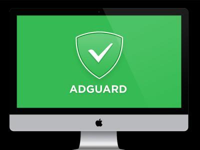 AdGuard сбросил пароли пользователей после брутфорс-атаки