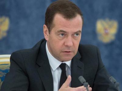 Медведев утвердил расходы на ИБ в программе Цифровая экономика