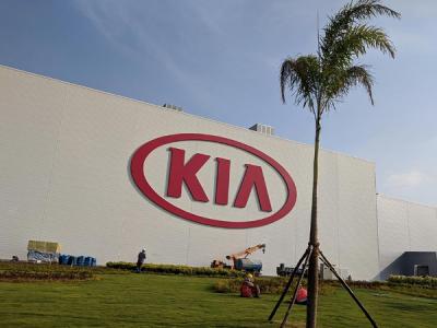 Операторы вымогателя DoppelPaymer атаковали Kia Motors, требуют $20 млн