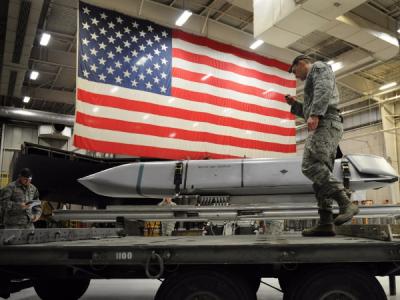Через SolarWinds хакеры проникли и в атомную отрасль США