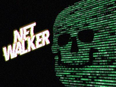 Теневой сайт Netwalker заблокирован, оператор призван к ответу