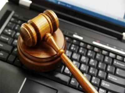 В Госдуму внесен законопроект о блокировке пиратских приложений