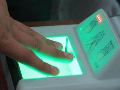 ЦБ определил перечень угроз при обработке биометрических данных