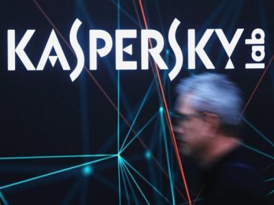 Лаборатория Касперского подала новый иск против властей США
