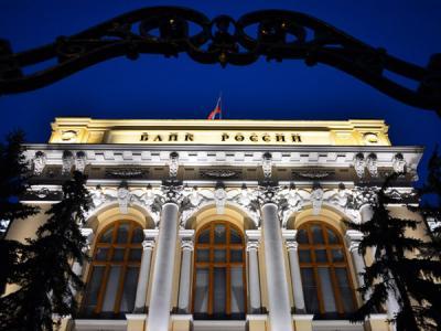 ЦБ будет обмениваться с банками ЕАЭС информацией о киберугрозах