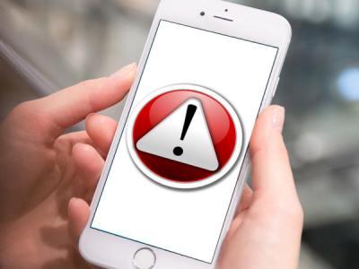 Текстовое сообщение выводит из строя большинство mac и iOS-приложений