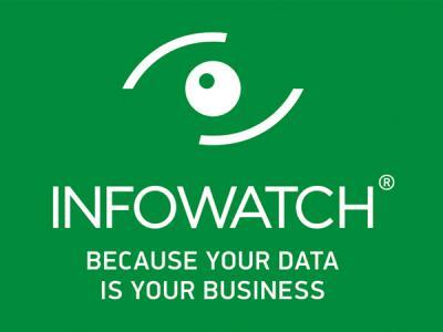 ИТ-решения InfoWatch внедрены в инфраструктуру МФЦ Тюменской области