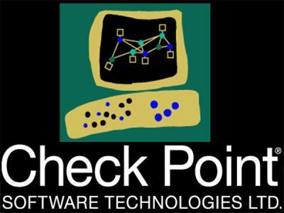 Check Point представила решение для предотвращения угроз 5-го поколения