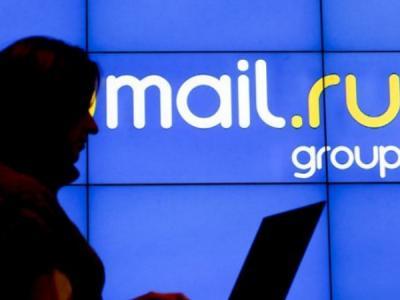 Mail.Ru Group присоединилась к цифровому сопротивлению