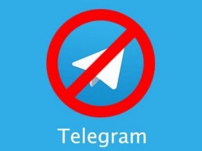 Интернет-омбудсмен объяснил, почему Telegram так трудно заблокировать