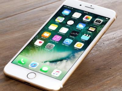 Apple защитит iPhone от спецслужб