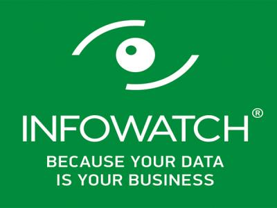 Спрос на внедрение DLP-решения InfoWatch Traffic Monitor вырос на 20 %