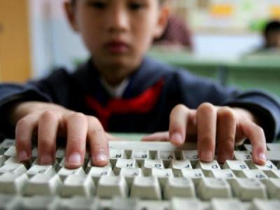 Прокуратура наказала интернет кафе за отсутствие фильтров для детей