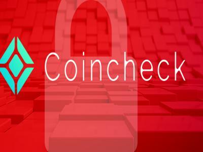 Криптобиржу Coincheck проверят после инцидента с кражей средств