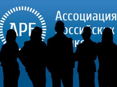 Ассоциация банков России и компания BI.ZONE создают аналог ФинЦЕРТ