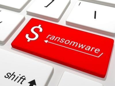 Новая версия SamSam не запустится, пока не будет введен пароль
