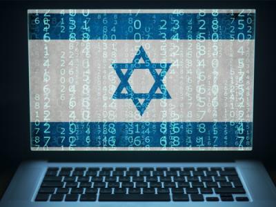 Израиль планирует разработать государственный киберщит