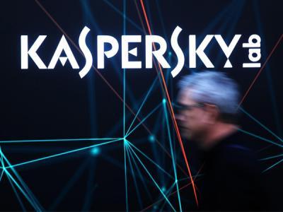 Лаборатория Касперского ведет переговоры с Австралией о ситуации с США