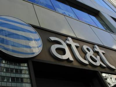 Объекты крупнейшего оператора связи США помогают АНБ шпионить