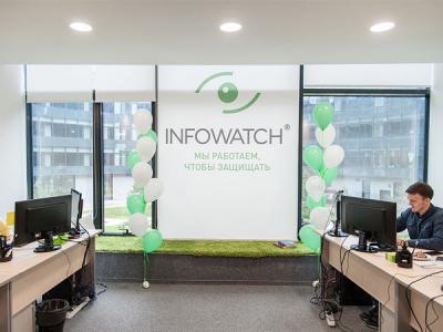 InfoWatch Traffic Monitor 6.10 обзавелся филиальной структурой