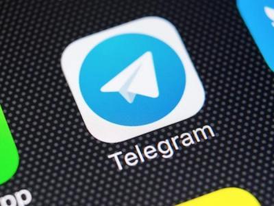 Пользователи Telegram полагают, что мессенджер читает их переписки