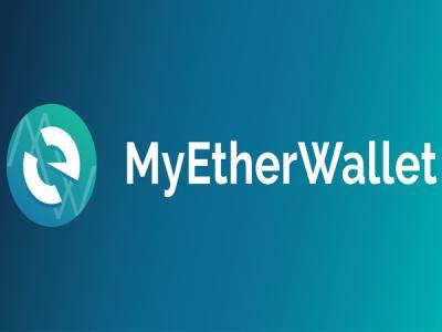 Юзеры MyEtherWallet могут потерять свою криптовалюту из-за применения VPN-плагина Hola