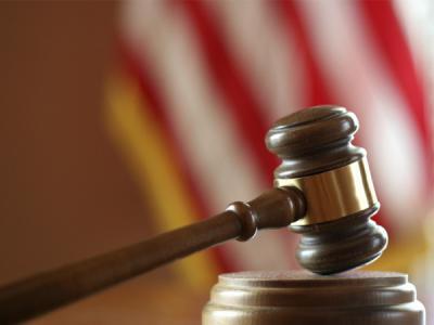 Жителя Амурской области будут судить за взлом сайта госучреждения