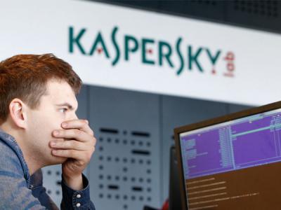 Лаборатория Касперского подтвердила факт утечки исходного кода